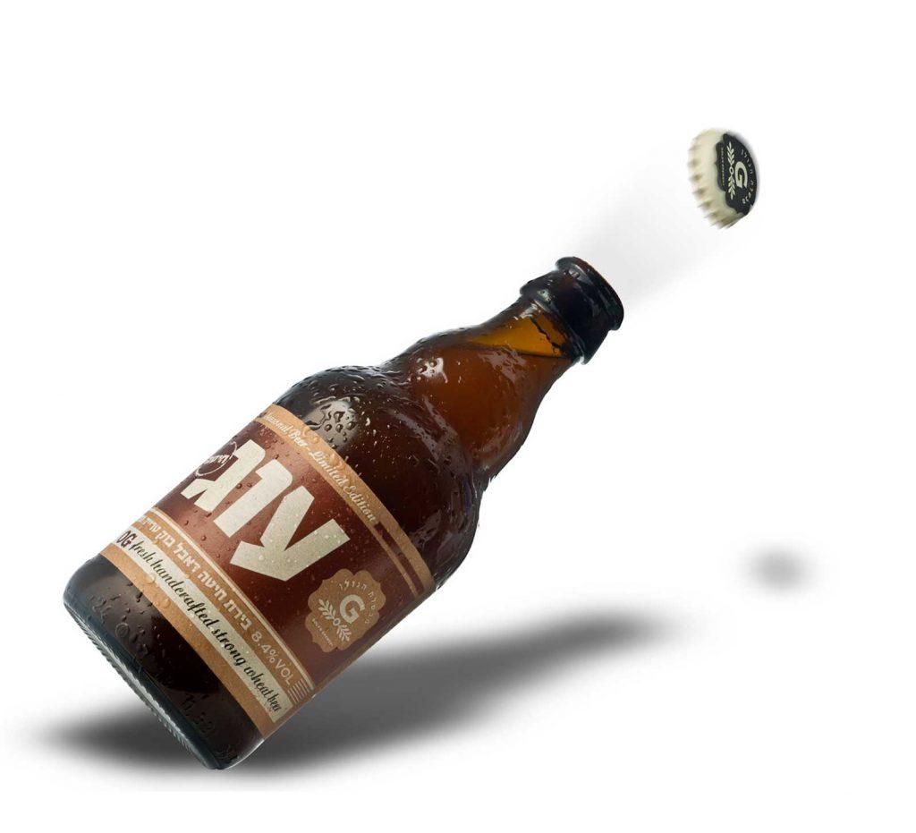 OG בירה